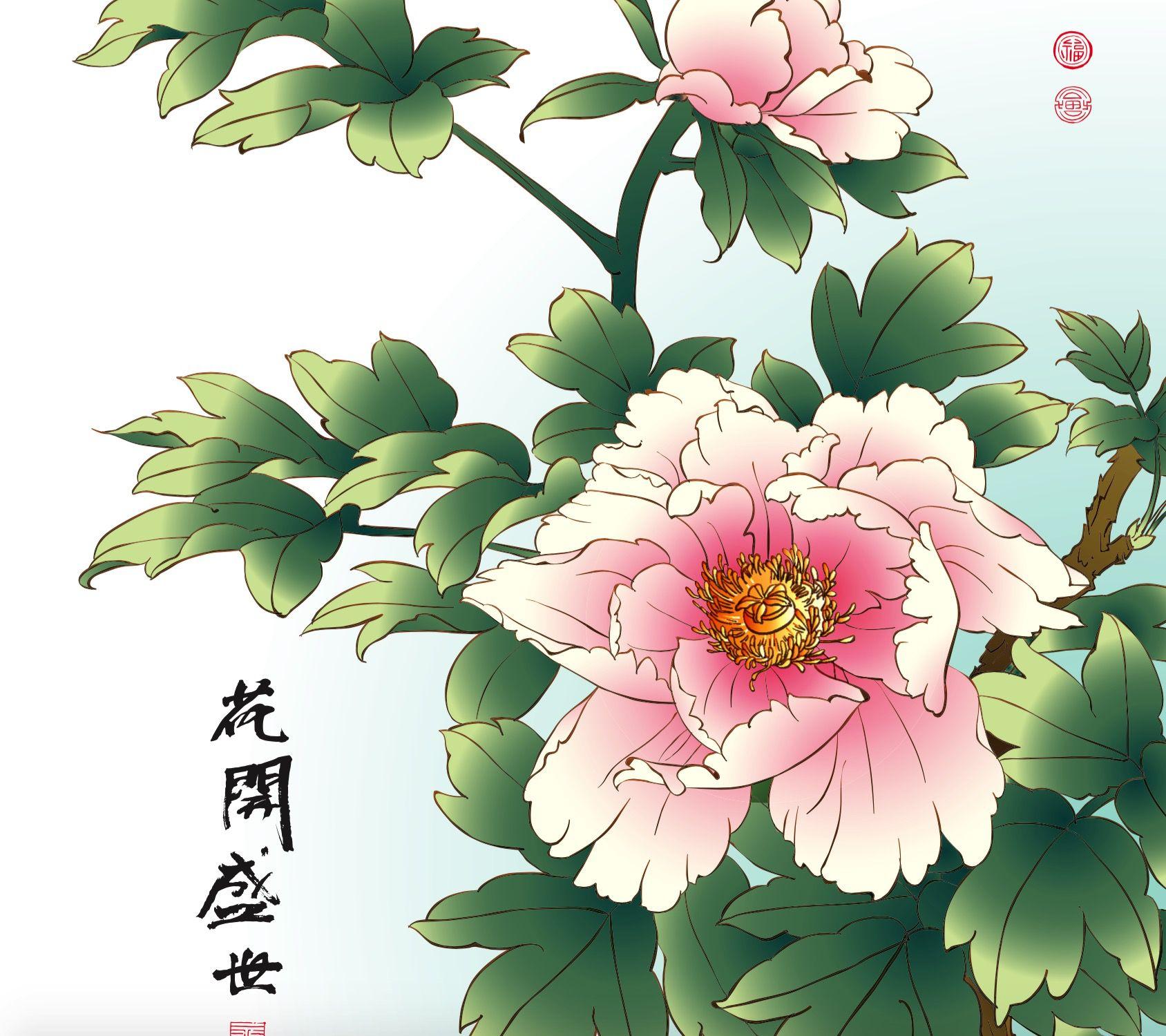 chinesefloral